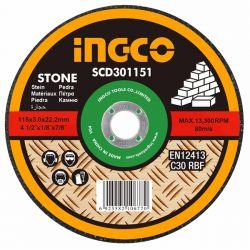 Δίσκος Κοπής Πέτρας 125mm