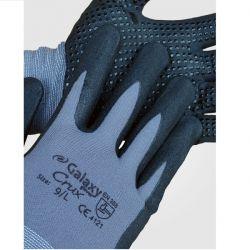 Γάντια Νιτριλίου Με Κόκκους Galaxy Crux