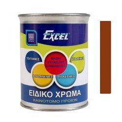 Ειδικό Χρώμα Για Δύσκολες Επιφάνειες Καφέ 0,75Lit