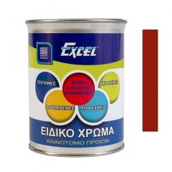 Ειδικό Χρώμα Για Δύσκολες Επιφάνειες Κεραμιδί 0,75Lit