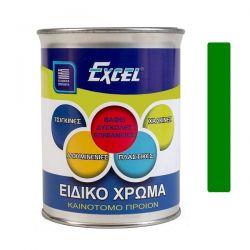Ειδικό Χρώμα Για Δύσκολες Επιφάνειες Πράσινο 0,75Lit