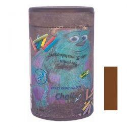 Χρώμα Κιμωλίας Καφέ 200ml