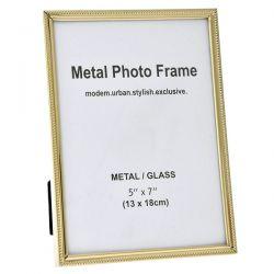 Κορνίζα Μεταλλική Χρυσή 13x18cm
