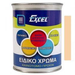 Ειδικό Χρώμα Για Δύσκολες Επιφάνειες Καπουτσίνο 2,5Lit