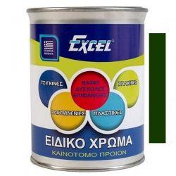 Ειδικό Χρώμα Για Δύσκολες Επιφάνειες Κυπαρισσί  2,5Lit