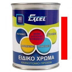 Ειδικό Χρώμα Για Δύσκολες Επιφάνειες Κόκκινο 2,5Lit