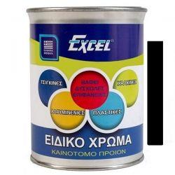 Ειδικό Χρώμα Για Δύσκολες Επιφάνειες Μαύρο 2,5Lit