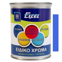 Ειδικό Χρώμα Για Δύσκολες Επιφάνειες Μπλέ  2,5Lit