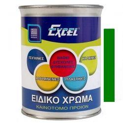 Ειδικό Χρώμα Για Δύσκολες Επιφάνειες Πράσινο  2,5Lit