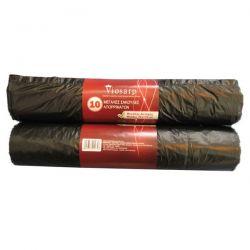 Σακούλες Απορριμάτων 70x110cm