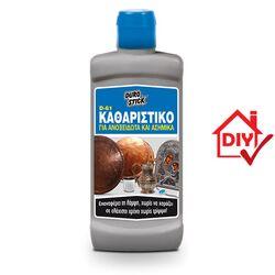 Καθαριστικό Για Ανοξείδωτα Και Ασημικά D-61 250ml DuroStick - 3250057