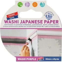 Χαρτοταινία Μασκαρίσματος Μωβ Washi Japanese - 5213000713572