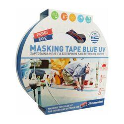 Χαρτοταινία Μπλε UV Selloplast Primo Tape - 280060030