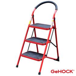Σκαλοσκαμπό με 3 Σκαλιά Gehock