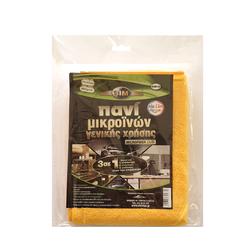 Κίτρινο Πανί Μικροϊνών 250 gr/m2 30x40cm SIM - 5200388304379