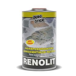 Αδιαβροχοποιητικό Πετρών Renolit 1Lit DuroStick - 3250100