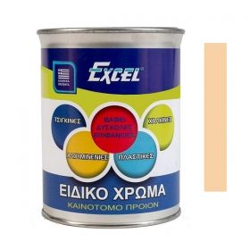 Ειδικό Χρώμα Για Δύσκολες Επιφάνειες Καπουτσίνο 0,75Lit
