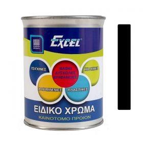 Ειδικό Χρώμα Για Δύσκολες Επιφάνειες Μαύρο 0,75Lit