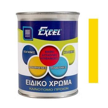 Ειδικό Χρώμα Για Δύσκολες Επιφάνειες Κίτρινο 0,75Lit