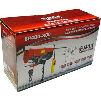 Bax Ηλεκτρικό Παλάγκο 300 / 600Kg