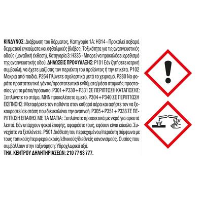 Καθαριστικό Πλακιδίων Όξινο 1lt DuroStick
