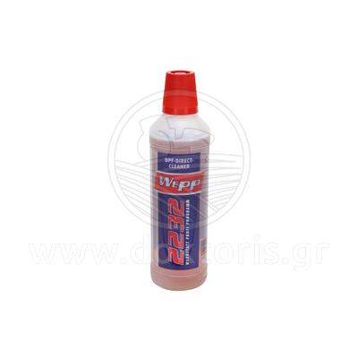Άμεσο Καθαριστικό Φίλτρου Μικροσωματιδίων (DPF)